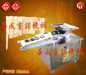 HC拉面機全自動電動商用面條機板面刀削面土豆粉機廠家直銷