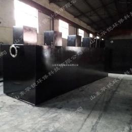 HR商丘养殖废水处理设备安全保障