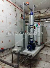 海南医院废水处理设备型号
