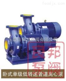 www.goooglb.ccISWD型卧式单级低转速管道离心泵