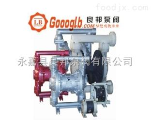 QBY型QBY型工程塑料氣動隔膜泵