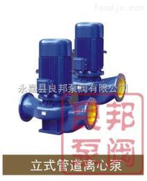 ISGISG立式单级管道离心泵