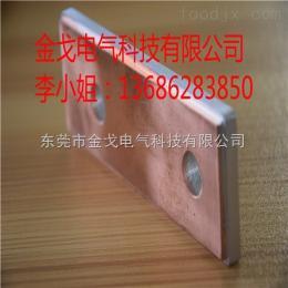 新工艺环保铜铝复合板 铜铝复合板带生产厂家