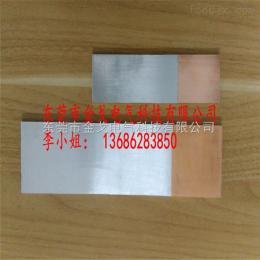 定制厂商铜铝过渡板 铜铝过渡接线排 铜铝导电条加工