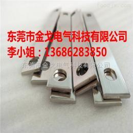 畅销电池正负极连接铜排,电池模组导电铜排,电芯连接铜排