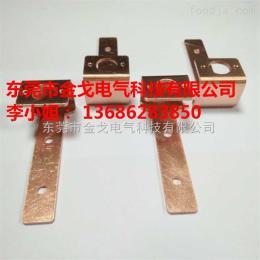 TMY金戈电气新品硬铜排 TMY动力电池汇流铜排