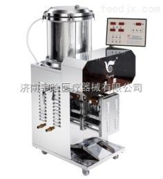 DP2000-1XR密閉中藥煎藥機DP2000-1XR廠家