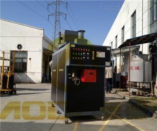 天燃氣導熱油爐  奧德精機燃氣鍋爐替代煤鍋爐