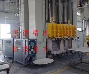 AOST-75-90SMC玻璃钢模压机配模温机