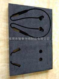 藍牙運動耳機eva內襯 耳機海綿內托