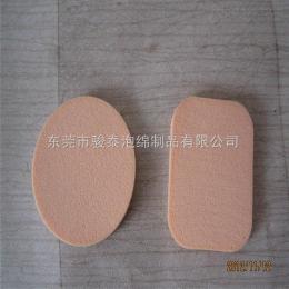 优质环保化妆海绵化妆粉扑