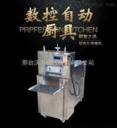 数控两卷商用数控羊肉切片机冻肉切卷机