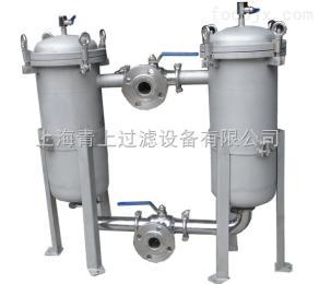 QSSL3-2不銹鋼雙聯過濾器——上海青上過濾設備有限公司