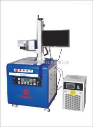 HR-Z3紫外激光打标机紫外激光打标机