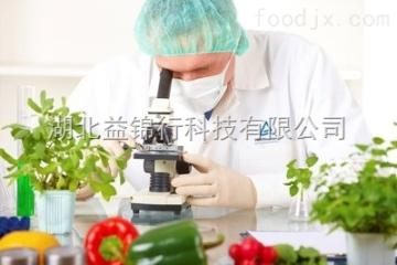 益錦行食品安全檢測儀,茶葉農殘檢測儀 承接第三方定量檢測