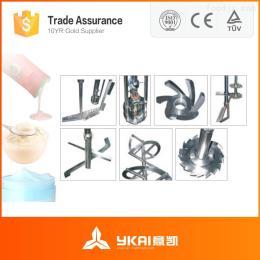 LR-(200-300)无锡意凯LR 高剪切分散乳化机 电动升降 操作方便更安全