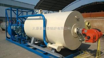 天津30萬大卡燃氣導熱油爐原理性能