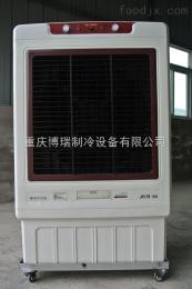 BS-80节能环保移动冷风机