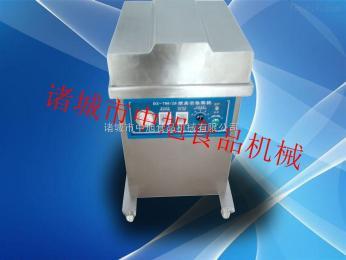ZX-400供应零食包装机 瓜子包装机  薯片包装机