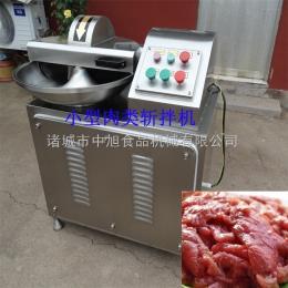 ZB-20中旭小型肉松斬拌機,蔬菜斬拌機,終生保修,全國包郵