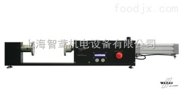Wazau GmbH����璇�楠�瑁�缃� TOR EN 531