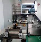 CL-MT300-6全自动面条机
