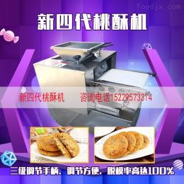 自動擺盤-自動撒芝麻桃酥成型機生產廠家