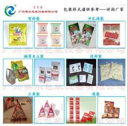 洗衣粉包装机价格_洗衣粉颗粒包装机生产厂家