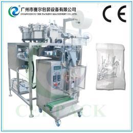 膨胀螺丝包装机价格_膨胀螺丝包装机生产厂家