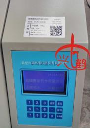 热值仪技术/热值测试仪价格/热值测定仪/热值检测仪器
