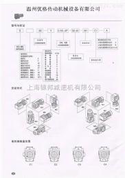 北京SEW减速机SAF97R57DR63S4BR03供应