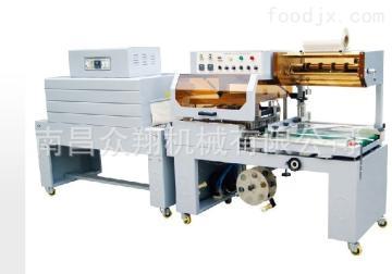 zx5545專業加工定制L型收縮包裝機,藥盒自動封切包裝一體機