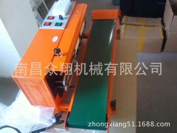 FR900江西熱銷高品質連續封口機