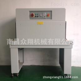 ZXH-4525中国zui好的热收缩膜包装机,恒温收缩机 杜蕾斯包装机