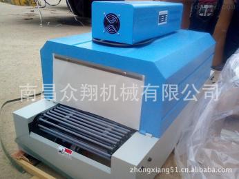 4020特價供應江西收縮機 餐具收縮膜包裝機 高品質超低價