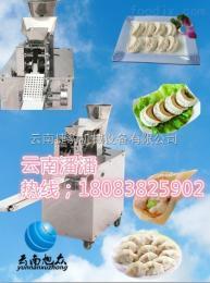 JGB-120云南做水饺的机器,云南多功能饺子机器