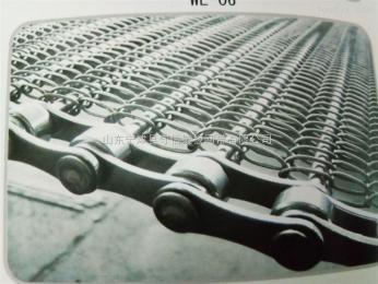 WL-02金属物流快递输送链条网带