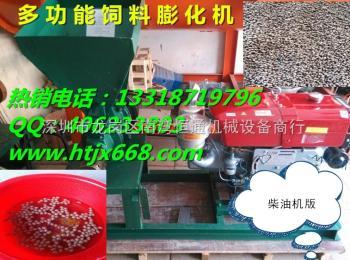 P58广西省青蛙饲料膨化机 牛蛙饲料颗粒机 全熟化