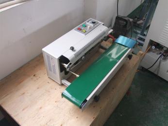 FR-900包装封口机 吸塑包装封口机连续封口机