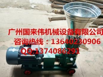 广州新款养殖饲料颗粒机,家用小型猪饲料颗粒机