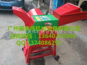 9CFZ-580型秸秆揉搓机,揉丝机青鲜植物粉碎机,切草机铡草机