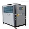 上海工业冷水机,工业水冷冷水机组,风冷冷冻机