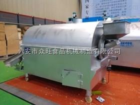 ZW09炒货机全自动多功能炒货机