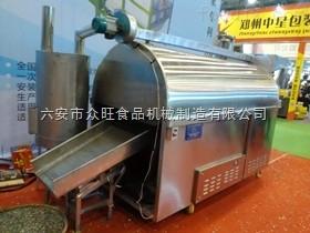 ZW14-E2全自动电磁炒货机众旺炒货机