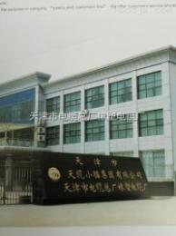 MYJV矿用电力电缆 MYJV 1*35电缆厂家