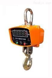 青岛1吨电子吊钩秤价格