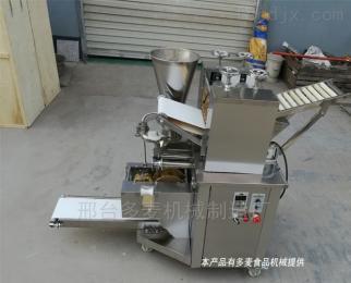 全自动饺子机济南全自动饺子成型机批发价格