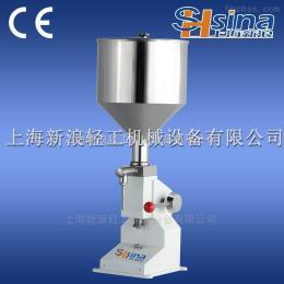 SXLL-30SXLL-30食品鋁箔灌裝封尾機
