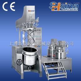 SH-SME内外循环真空均质乳化机1