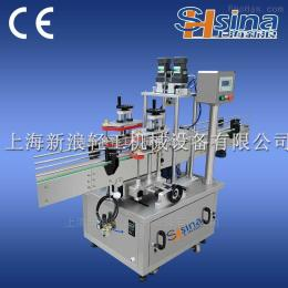 SXL-A矿泉水全自动立式圆瓶贴标机